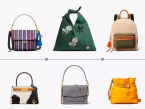 时尚与实用之间 TORY BURCH 新款包袋